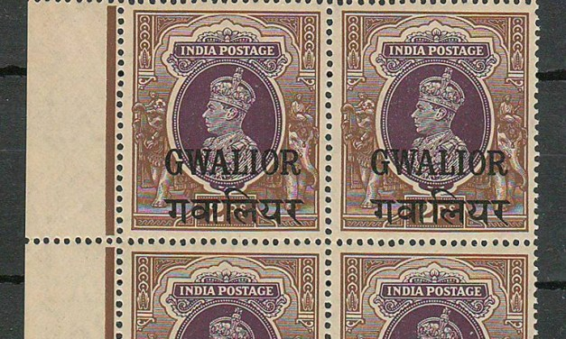 India/Gwalior #113 1949 2 Rupees Block (4)