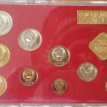 Russia BU 1976 9-coin Leningrad Mint Set