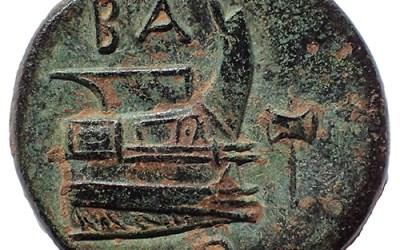 Demetrios I Poliorketes 306-283 BC Ae Half Unit