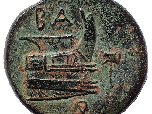 Demetrios I Poliorketes 306-283 BC Ae Half Unit