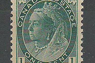 Canada #75 VF+ NH 1898 1c QV Numeral