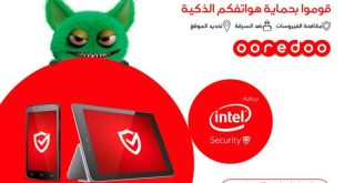 ooredoo-anti-virus