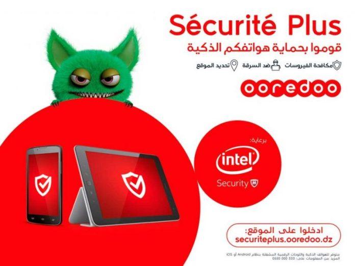 ooredoo securite plus