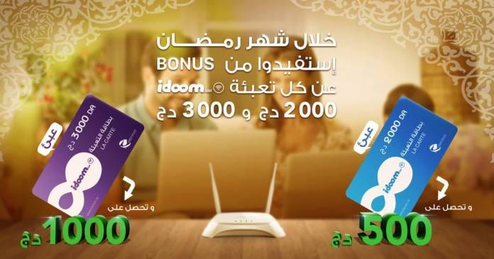 algerie telecom carte idoom