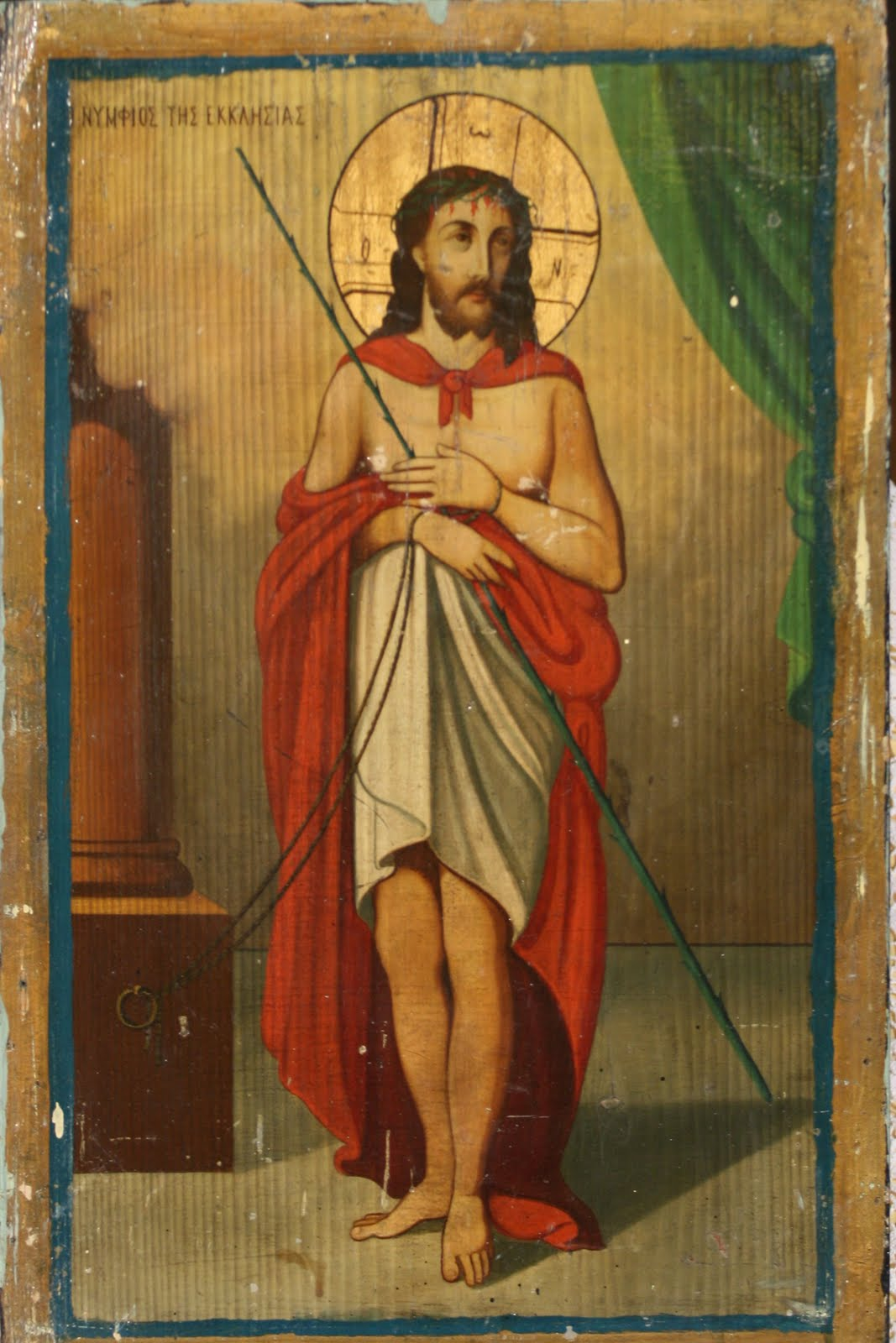 Image result for icon jesus prisoner