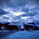 Best Ski Resorts in Michigan