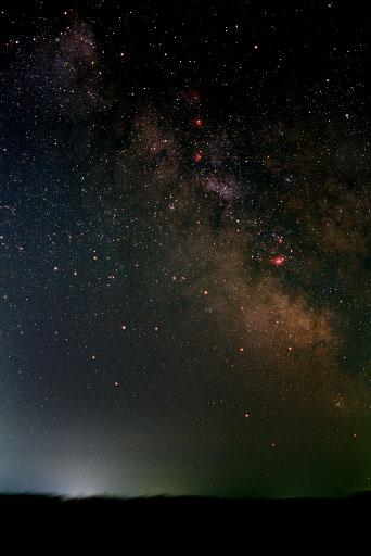 V�a Láctea, Sagitario