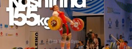 Tatiana Kashirina 155kg Snatch 193kg Clean & Jerk World Records