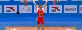 Deng Wei 149kg Clean and Jerk 264kg Total 2016 Chinese Weightlifting Championships