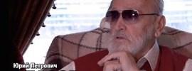 Dmitry Klokov Interviews Yury Vlasov *Translation Needed*