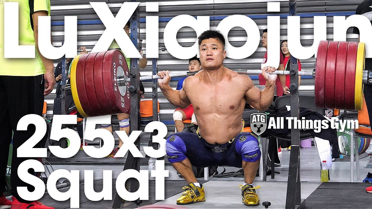 Lu Xiaojun 255kg Squat Session 2018 World Championships