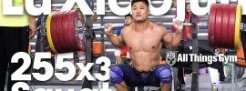 Lu Xiaojun 255kg Squat Session 2018 World Championships Training Hall
