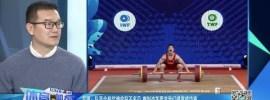 Team China at 2018 Worlds CCTV Recap