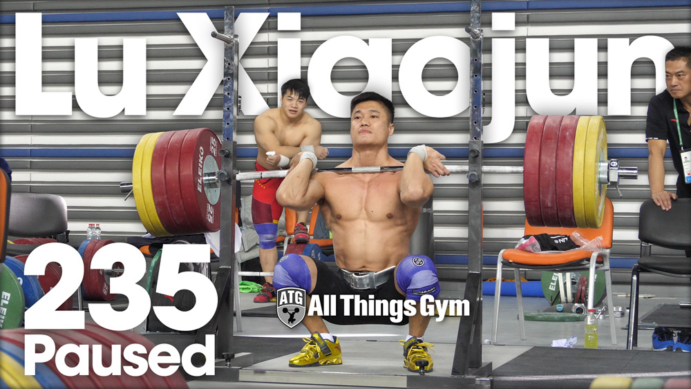 Lu Xiaojun 235kg Paused Front Squat Session All Things Gym