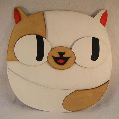 Cat Shield