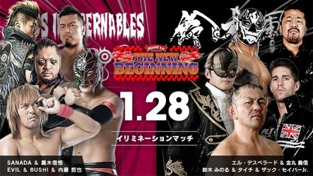 Watch NJPW Road To The New Beginning 1/28/2019 Day 2 Full Show Online Free