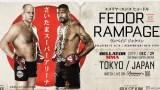 Watch Bellator 237: Fedor vs. Rampage 12/28/2019 Full Show Online Free