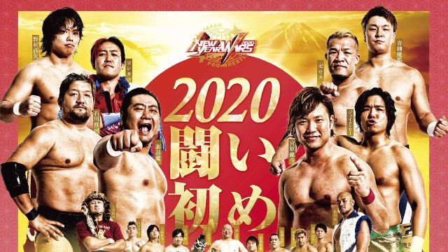 Watch AJPW New Year Wars Day 8 1/26/2020 Full Show Online Free