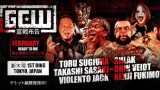 Watch GCW: Ready to Die 2/5/2020 Offical PPV Full Show Online Free