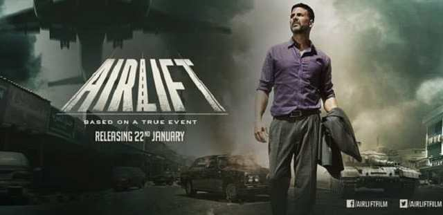Watch Exclusive Airlift Teaser Online Free HD | Akshay Kumar | Nimrat Kaur
