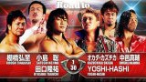 Watch NJPW Road to Tokyo Dome 2015 12/19/15 – 19th December 2015 Full Show