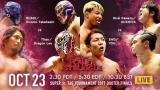 Watch NJPW Road to Power Struggle 10/23/2017 Full Show Online Free