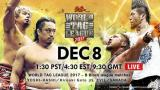 Watch NJPW World Tag League Day 17 12/8/2017 Full Show Online Free
