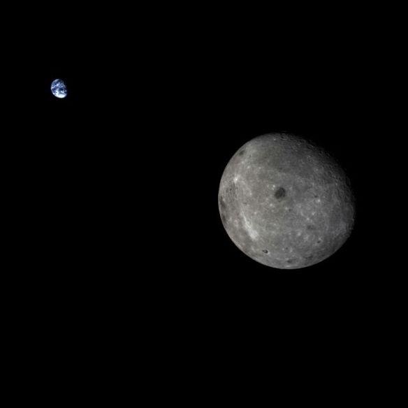 earth 'n moon
