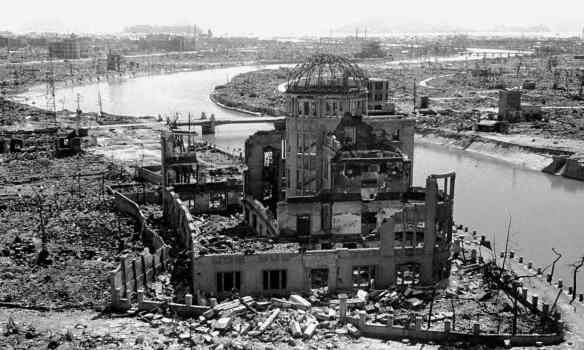 Hiroshima destruction photo