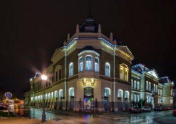 Novi Sad bookstore photo