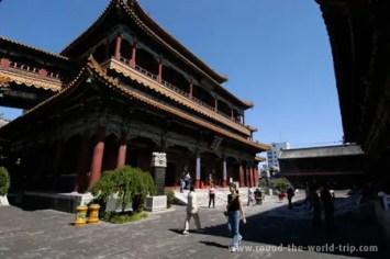Templo Lama, Pequim