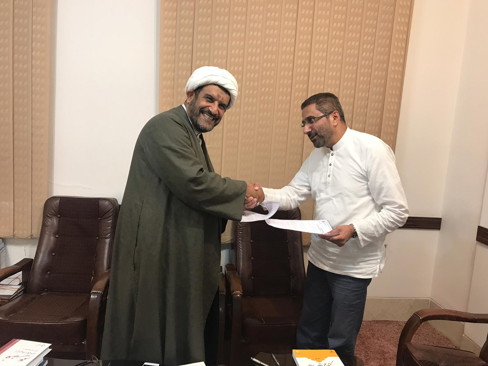 Al-Mahdi Institute and Secretariat for the Assembly of Religious Seminaries (Hawza Ilmiyya, Qom) to Collaborate on Scholarly Research Activities