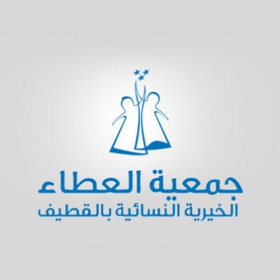 yotu_logo