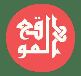 أبو حامد الغزالي ومعارضوه من أهل السنة الموقع