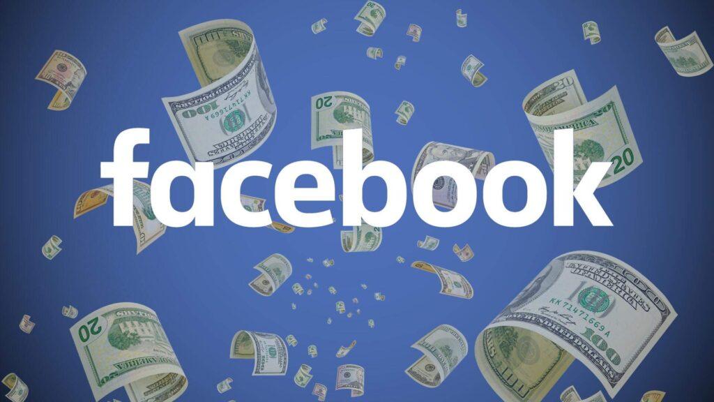 طرق مذهلة للربح من الفيسبوك