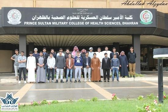 تغطية4 زيارة طلاب ثانوية المذنب لكلية الأمير سلطان العسكرية وشركة أرامكو