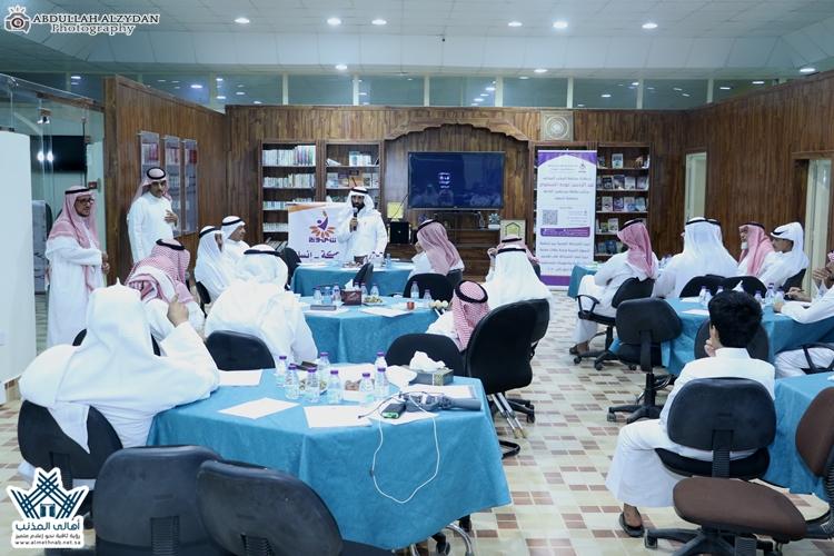 جمعية شموخ لرعاية المعاقين بمحافظة المذنب تعقد إجتماعها السنوي للجمعية العمومية لعام 1440هـ