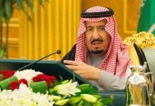 العاهل السعودي سلمان بن عبد العزيز