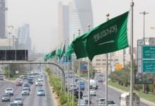 السعودية تصدر تحذير للمقيمين والوافدين