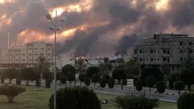 استهداف معمل أرامكو السعودية في بقيق