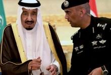 قاتل عبدالعزيز الفغم