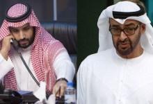 صراع غير مسبوق مع الإمارات