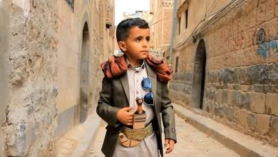 الطفل اليمني بائع الماء يصل لبنان
