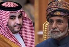 تطور مفاجئ بشأن الملف اليمني