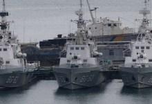 الإفراج عن السفن الكورية المحتجزة
