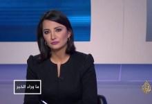 وسامة أمير سعودي توقع غادة عويس