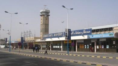التحالف يعلن فتح مطار صنعاء