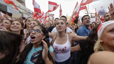 ثورة نواعم لبنان تجتاح شوارع بيروت
