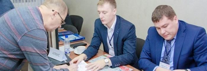 Конференция, Ульяновск, 2015