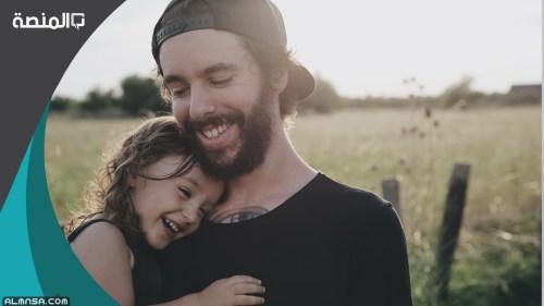 التعامل مع الزوج فترة النفاس